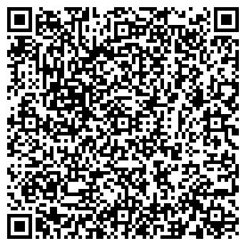 QR-код с контактной информацией организации БРИЗ БАР ОХАНСКОГО ГОРПО