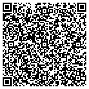 QR-код с контактной информацией организации ГУ ПИРОГОВСКОЕ ЛЕСНИЧЕСТВО
