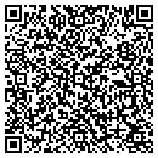 QR-код с контактной информацией организации ЭРЦОГ