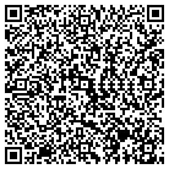 QR-код с контактной информацией организации ООО ELDI HOME