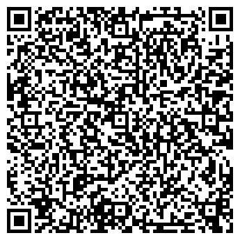 QR-код с контактной информацией организации РУБИН ТЕЛЕРАДИОКОМПАНИЯ, МУ