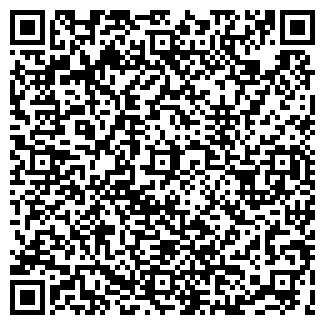 QR-код с контактной информацией организации СОФЬЯ, ЧП