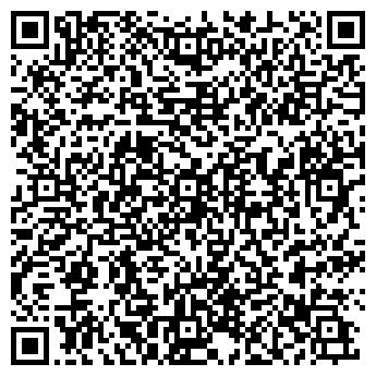 QR-код с контактной информацией организации ОТКРЫТЫЙ МИР ПКК