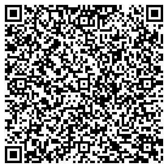 """QR-код с контактной информацией организации """"СМАРТ-М"""""""
