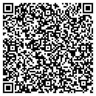 QR-код с контактной информацией организации ЭКО-РАЗУМ