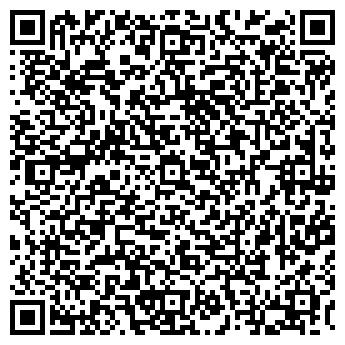 QR-код с контактной информацией организации ИНКОМ-АВТОЗАПЧАСТИ