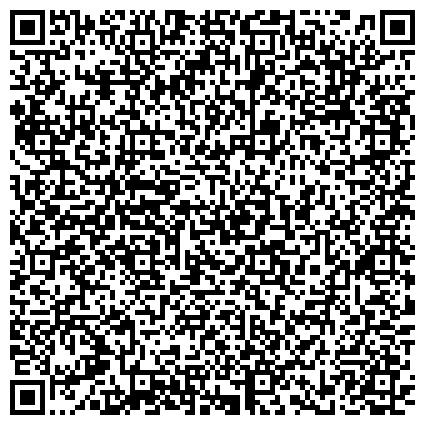 QR-код с контактной информацией организации «Мытищинский центр социального обслуживания граждан пожилого возраста и инвалидов»