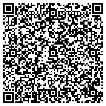 QR-код с контактной информацией организации АВТОДИЛЕР ТК