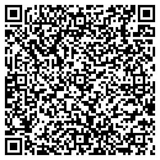 QR-код с контактной информацией организации МОСОБЛГЛАВСНАБ