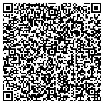 """QR-код с контактной информацией организации Транспортная компания """"Лекотранс"""""""
