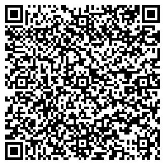 QR-код с контактной информацией организации МОСОБЛПОЖСПАС