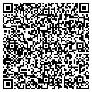 QR-код с контактной информацией организации ООО АПТЕКА N35А
