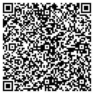 QR-код с контактной информацией организации СЕЗОНЫ 2000
