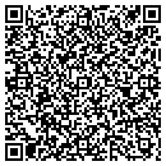 QR-код с контактной информацией организации АРТ-СТРОЙ