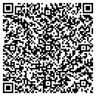 QR-код с контактной информацией организации ОКНА-БАЛКОНЫ.РУ
