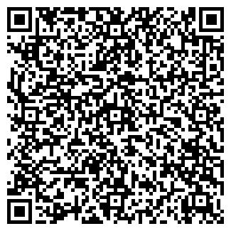 QR-код с контактной информацией организации ЛГ-ПРИНТ