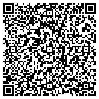 QR-код с контактной информацией организации КОМПЬЮТЕР+
