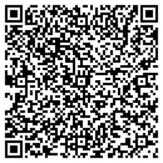 QR-код с контактной информацией организации СЕРВИС ГРУПП