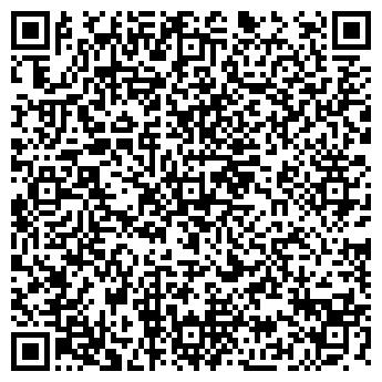 QR-код с контактной информацией организации 111-МОСФЛЭТ