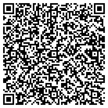 QR-код с контактной информацией организации РАСТВОРОБЕТОННЫЙ УЗЕЛ