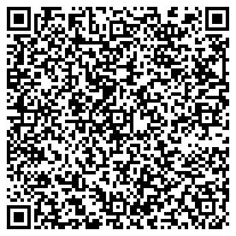 QR-код с контактной информацией организации ЗАО ТРОПАРЁВСКИЙ КИРПИЧНЫЙ ЗАВОД