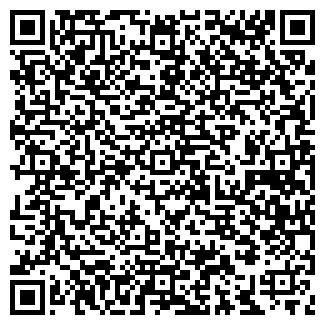 QR-код с контактной информацией организации СПОРТКОМПЛЕКС