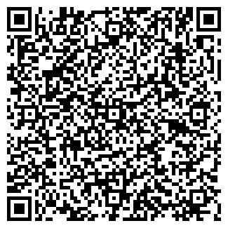 QR-код с контактной информацией организации ТАВЕРНА