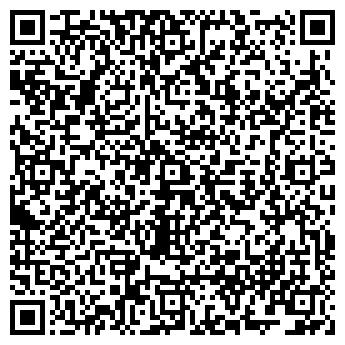 QR-код с контактной информацией организации ДЕТСКИЙ САД № 901