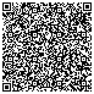 QR-код с контактной информацией организации РЯБИНКА, ЦЕНТР РАЗВИТИЯ РЕБЁНКА - ДЕТСКИЙ САД № 4