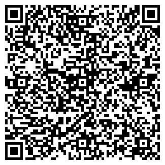 QR-код с контактной информацией организации ГП ГЕОЛОГ, ПАНСИОНАТ
