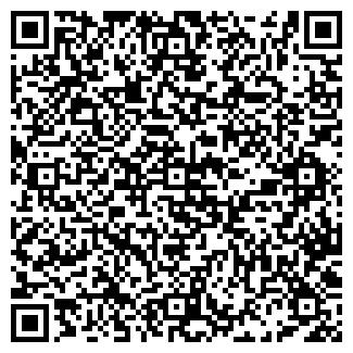 QR-код с контактной информацией организации ТЕРЕШОП.РУ