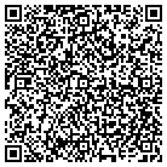 QR-код с контактной информацией организации ВЕСЁЛЫЙ БЕГЕМОТИК