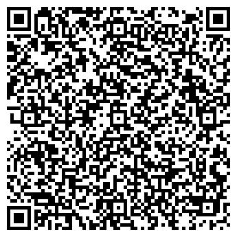 QR-код с контактной информацией организации АВТОСТОЯНКА № 12