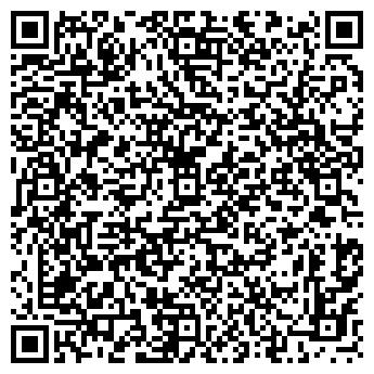 QR-код с контактной информацией организации АВТОСТОЯНКА № 81