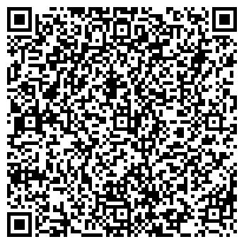 QR-код с контактной информацией организации АВТОСТОЯНКА № 110
