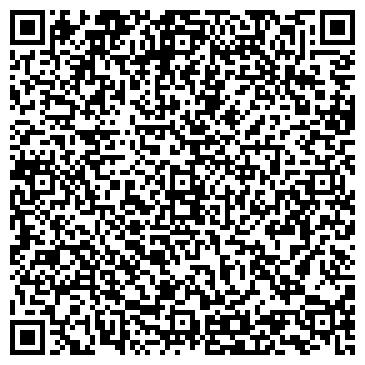 QR-код с контактной информацией организации АВТОСТОЯНКА № 133 МГСА