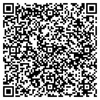 QR-код с контактной информацией организации ЛОБЕЛЕК