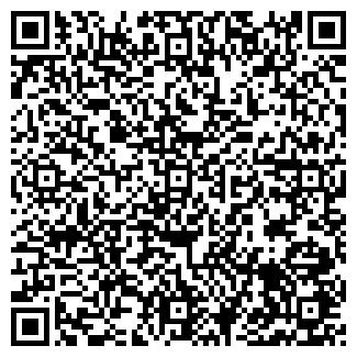 QR-код с контактной информацией организации ЭЛИТМОНТАЖ