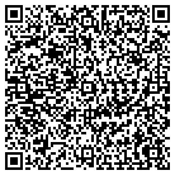 QR-код с контактной информацией организации КРАСНАЯ ПОЛЯНА