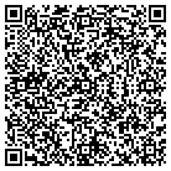 QR-код с контактной информацией организации СТАР ТИМ