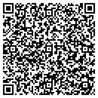 QR-код с контактной информацией организации КЛЭП ПЛЮС