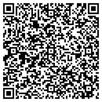 QR-код с контактной информацией организации ИЛЬ КАФФ'Е
