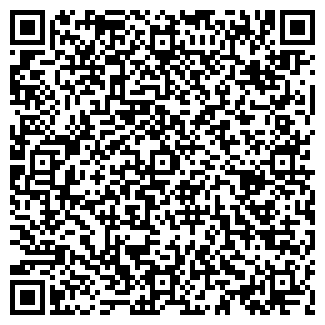 QR-код с контактной информацией организации ТОРТУГА