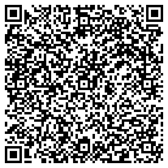 QR-код с контактной информацией организации СОЮЗЕВРОСНАБ