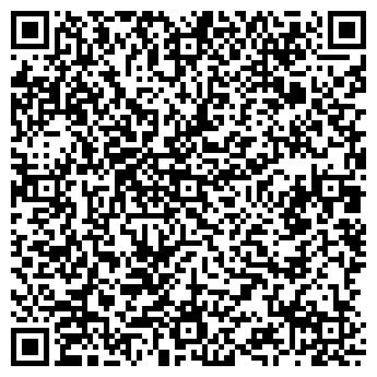 QR-код с контактной информацией организации КОНТАКТ-ВК