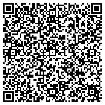 QR-код с контактной информацией организации АРМТЕК АВИА ЗН