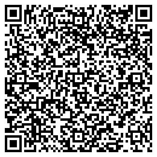 QR-код с контактной информацией организации АЭРОФЛОТ, ГСК