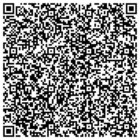 QR-код с контактной информацией организации ЛОБНЕНСКАЯ ГОРОДСКАЯ ОРГАНИЗАЦИЯ ВЕТЕРАНОВ ВОЙНЫ, ПЕНСИОНЕРОВ, ТРУДА, ВООРУЖЁННЫХ СИЛ И ПРАВООХРАНИТЕЛЬНЫХ ОРГАНОВ