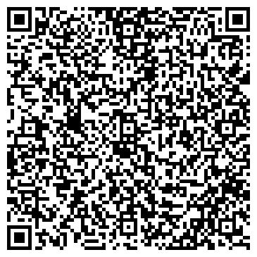 QR-код с контактной информацией организации ШАХТЕРСКИЙ КОМБИКОРМОВЫЙ ЗАВОД, ООО