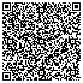 QR-код с контактной информацией организации ООО ГУМИС-2000